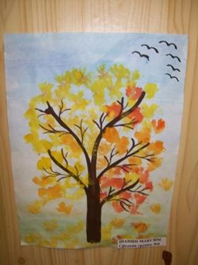 Картинки с надписью осень золотая